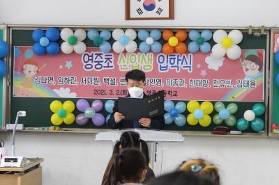 [일반] 입학식 및 장학급 수여식의 첨부이미지 1